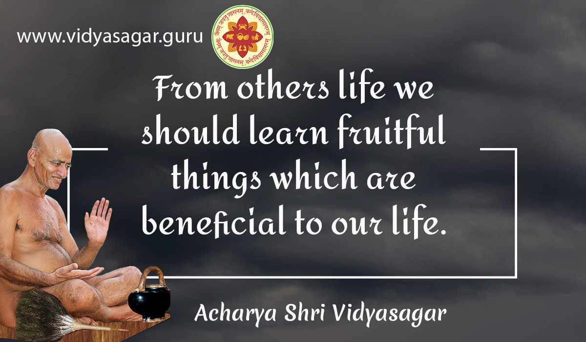 acharya vidyasagar english quotes (238).jpg