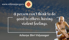 acharya vidyasagar english quotes (244).jpg