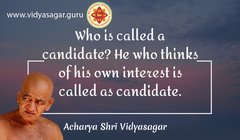 acharya vidyasagar english quotes (236).jpg