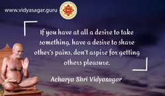 acharya vidyasagar english quotes (228).jpg